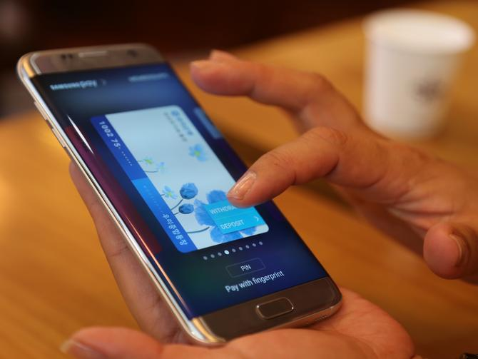 samsung-pay-korea-atm-withdrawal