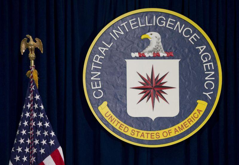 CIA-Antivirus
