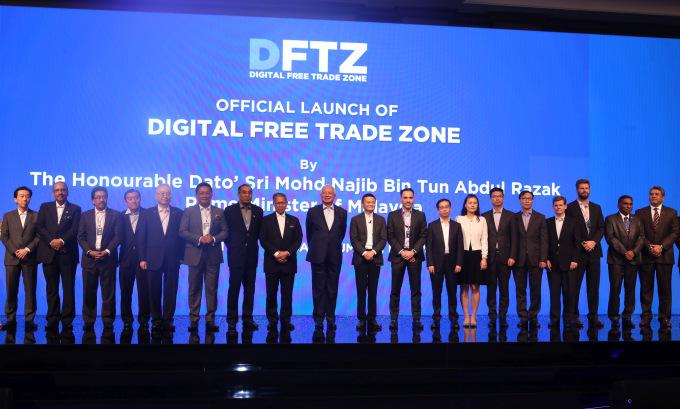 Digital Free Trade Zone